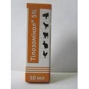 Тилозомикол капли 10 мл оральный + инъекц. антибиотик для лечения животных и птицы. фото