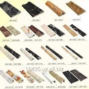 Декоративные фризы (плинтусы), шириной 150мм (большой)