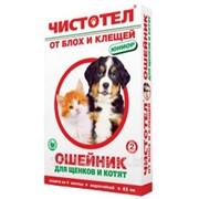 Ошейник Юниор от блох и клещей для котят и щенков Чистотел фото