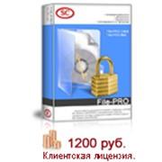 File-PRO - защита файлов произвольного формата и присоединенных файлов в электронной почте фото