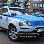 Автомобиль для невесты, белая Вольво ХС90 на заказ фото