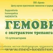ГЕМОВИТА (HAEMOVITA) с экстрактом трепанга фото