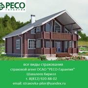 Страхование загородных домов, коттеджей фото