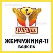 ЖЕМЧУЖИНА-11 ВДАК-116 (Готика) – без запаха водно-дисперсионная акрил-уретановая краска (эмаль) по дереву для окон и дверей фото
