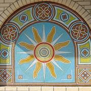 Обучающий курс Византийская мозаика фото