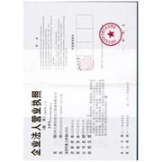 Поставка из Китая фото