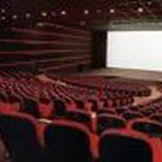 Дизайн кинотеатров