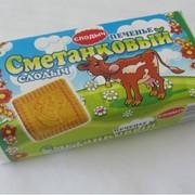 Печенье сахарное Сметанковый слодыч 100 г