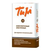 Клей плиточный эластичный «ТИМ 33» фото