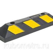 Колесоотбойники резиновые КР-0,55 фото