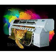 Полноцветная печать (копирование)