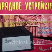 Зарядное устройство Орион pw150 фото