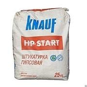Штукатурка Кнауф хп старт 25кг с доставкой фото