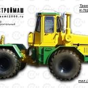 Трактор сельскохозяйственный колесный