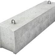 Блок фундаментный ФБС 12-6-3т фото