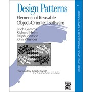 Design Patterns: Elements of Reusable Object-Oriented Software фото