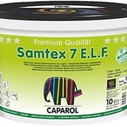 Шелковисто-матовая латексная краска Samtex 7 E.L.F фото