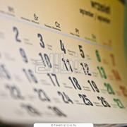 Календарь картонный фото