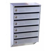 Ящик почтовый АШВД 6