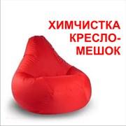 Химчистка кресло-мешок - Лангепас фото