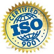 Системы менеджмента качества ISO 9001:2015 фото