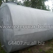 Емкость РГС-25 куб.м.