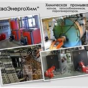 Промывка систем отопления фото