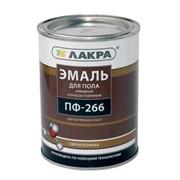 Эмаль ПФ-266 золотисто-коричневая 2 кг Лакра фото