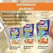 Майонез Провансаль Оригинал Высококалорийный 67% жирности фото