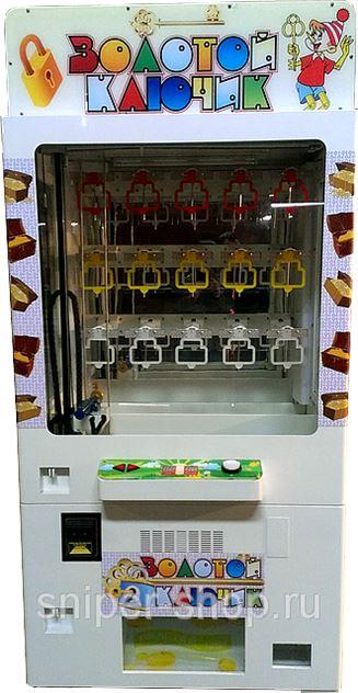 Регистрация Онлайн Игровых Автоматов