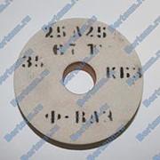 Круг шлифовальный белый 25 A F46 (Луга) 125*32*32 фото