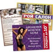 Печать листовок фото
