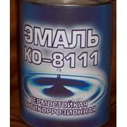 Эмаль КО-811К специального назначения фото
