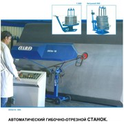 Автоматический гибочно-отрезной станок ALBA DESA 16 фото