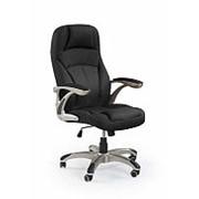 Кресло компьютерное Halmar CARLOS (черный) фото