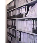 Архив документов фото