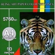 Фотобумага X-Gree 150 g/m2 20 list double side A4 фото