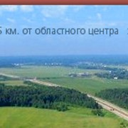 Оценка рыночной стоимости земли / земельных участков фото