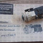 Кнопка LT/AK фото