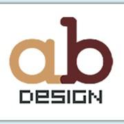 Онлайн исследования: Аудит онлайнового маркетинга Аудит веб-ресурсов Исследование аудитории сайтов, социальных сетей, рынков, товаров и услуг фото