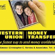"""Переводы по системе """"Western Union"""" фото"""