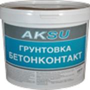 Грунтовка бетонконтакт - AKSU фото