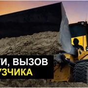 Аренда специального погрузочно-разгрузочного оборудования в Алмааты фото