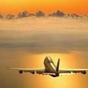 Керосин для авиации