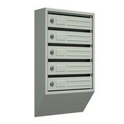 Вертикальный почтовый ящик Родонит-С-5, серый