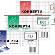 Конверты в упаковке (25шт., 50шт.,100шт.) фото