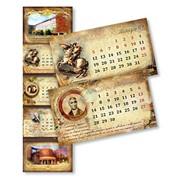 Настенный календарь индивидуальными блоками фото
