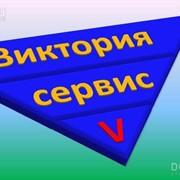 фото предложения ID 18197987