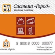 Прием платежей населения фото