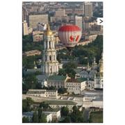 Полет на воздушном шаре в Киеве фото